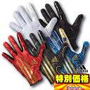 アディダス プロフェッショナル 守備用手袋 プロフェッショナルフィールダーグローブ 片手用 KBK35 全5色【SP0901】