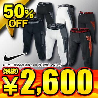 50%的折扣滑動褲子 Nike (耐克) hyperstrongdiamondochief 17 sliderpanz 503837