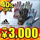 40%OFF アディダス Adidas バッティング手袋両手用 アディダスレボリューション バッティンググローブ KBK40 4色展開