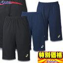 アシックス トレーニングスーツ ジャムジー ハーフパンツ XAT240