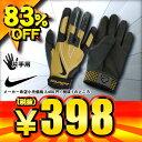83%OFF ナイキ 一般片手用バッティング手袋 ヴェイパー エリート 左手:GB0341 右手:GB0342【SP0901】