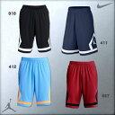 2016年春モデル ナイキ Nike バスケットボールパンツ ジョーダン フライトダイアモンドショート USサイズ 799543 4色展開