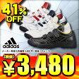 ショッピングアディダス シューズ 41%OFF 2015年モデル アディダス アディピュア TR adidas pure JP Trainer 野球トレーニングシューズ Q16771 Q16772 Q16773 Q16943