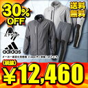 30%OFF 【送料無料】 アディダス Adidas ウィンドジャケット・パンツ...
