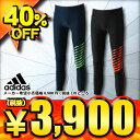 40%OFF アディダス Adidas ロングタイツ adidas Revolution ロングアンダータイツ JED44 2色展開