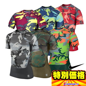 50%的折扣耐克 Nike Pro 超涼爽最大壓縮林地迷彩短袖頂級短袖襯衫 657445