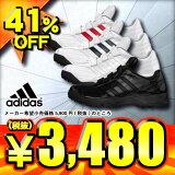 41%OFF 2015ǯ��ǥ� ���ǥ����� ���ǥ��ԥ奢 TR adidas pure JP Trainer ���ȥ졼�˥��塼�� C77618 C76619 D73844 D73845