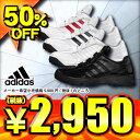 50%OFF 2015年モデル アディダス アディピュア TR adidas pure JP Trainer 野球トレーニングシューズ C77618 C7661...