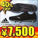40%OFF アディダス Adidas 野球スパイク 金具埋め込み式 アディピュア プロフェッショナル2 ヌバック調 Q16748