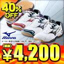 40%OFF ミズノ Mizuno バレーボールシューズ ウエーブスターダムRX2 V1GA1450 3色展開