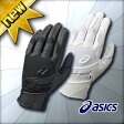 ショッピング高校野球 2016年モデル アシックス Asics 高校野球対応 バッティング手袋両手用 BEG252 2色展開