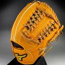 【送料無料】 2015年 ミズノプロスピードドライブテクノロジー 一般硬式内野手用4/6 1AJGH12143 54:オレンジ 右投げ