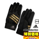 50%OFF adidas Professional 防寒Glove JH358 3色展開 2サイズあり