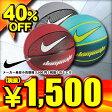 40%OFF ナイキ NIKE 小学生用バスケットボール 5合球 屋外用 ドミネート BB0359 3色展開