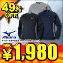 49%OFF 2016年モデル ミズノ MIZUNO クロスティック丸首スウェットシャツ 32JC6161□□ 3色展開