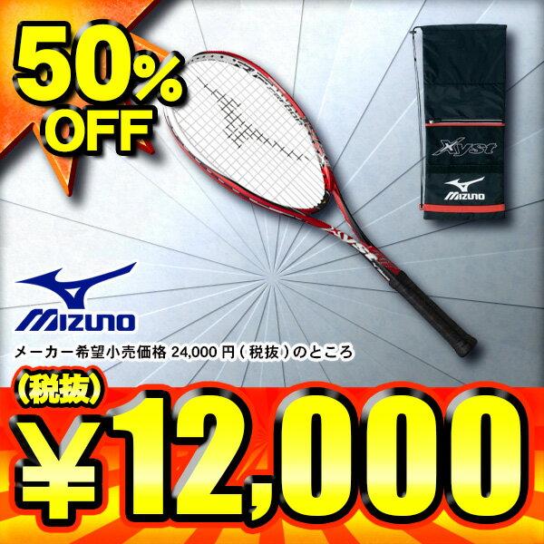 50%OFF 【送料無料】 ミズノ MIZUNO ソフトテニスラケット ジスト TT Xyst TT 63JTN42262【SP0901】