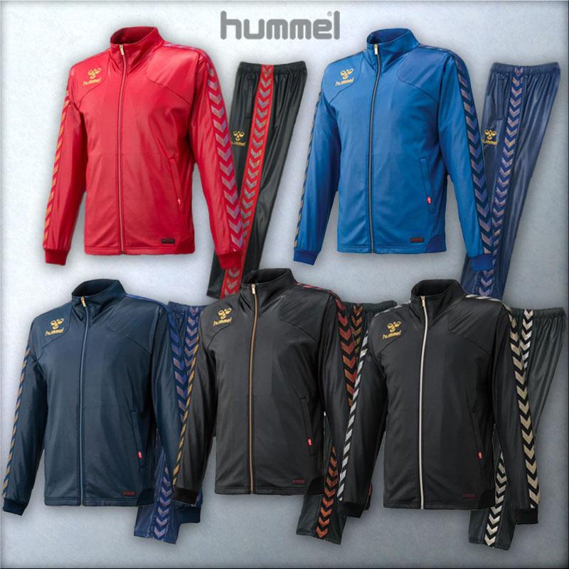 2016年モデル ヒュンメル Hummel ジャージ上下 UT-ウォームアップジャケット・パンツ HAT2062-HAT3062 5色展開
