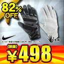 82%OFF ナイキ 一般片手用(右手用)高校野球対応バッティング手袋 N1 エリート SHA/DO 右手:GB0363 2色展開【SP0901】