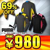 69%OFF PUMA プーマ POWER ジュニア 少年用長袖プラクティスシャツ 3色展開 653867【SP0901】