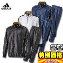 40%OFF アディダス 野球用ウィンドウェア上下セット Adidas Professional ハーフジップウィンドジャケット&パンツ ジャケット:JOU73 ..
