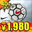 40%OFF ナイキ Nike サッカーボール デュラベル JFA検定球 SC2777