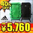 40%OFF 2016年モデル アディダス Adidas バックパック OPS バックパック 26L BHG79 2色展開