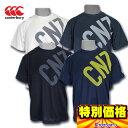 カンタベリー フレックスクール Tシャツ RA38182 限定モデル 全4色