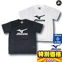 ミズノ MIZUNO ジュニア用 暑い日に最適 アイスタッチ 半袖Tシャツ A35TF183□□ 2色展開