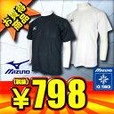 ミズノ MIZUNO 一般用 暑い日に最適 アイスタッチ 半袖Tシャツ A60TF183□□ 2色展開