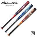 【送料無料】2020年モデル ミズノ MIZUNO 展示会限定 AX4 1CJFS31284 ソフトボール用FRP製バット 3号ゴムボール用 ミドルバランス