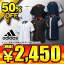 50%OFF アディダス adidas Professional トレーニング2ボタンシャツ半袖 DDL85 3色展開