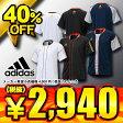 40%OFF 2014年モデル アディダス adidas Professional トレーニング2ボタンシャツ半袖 DDL85 3色展開