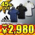 45%OFF アディダス adidas Professional ポロシャツ JEF87 3色展開