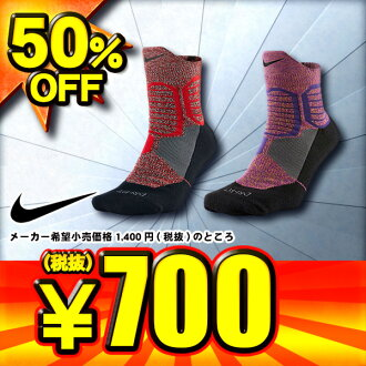 50%的折扣耐克籃子球襪超精英籃球高季襪子 SX5387 2-顏色