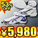 50%OFF 2012年モデル アシックス asics バスケットボールシューズGELHOOP V4 TBF687 4色展開(限定色有り)