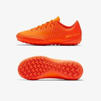 供耐吉nike juniamakyuriaruveipa 11 TF小孩草皮足球鞋少年使用的[831949-888]足球用品