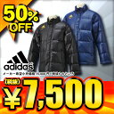 50%OFF アディダス adidas