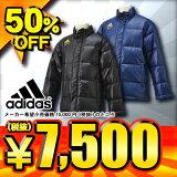 50%OFF アディダス adidas Professional フルジップ パデットダウンジャケット AG891 2色展開【SP0901】