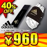 40%OFF adidas Professional アディダス グラブホルダー DO291 Z53936 ブラック×メタリックゴールド