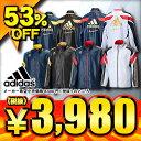 53%OFF アディダス adidas Professional ウィンドジャケット長袖 AG892 4色展開【SP0901】
