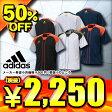 50%OFF アディダス adidas Professional トレーニングシャツ丸首半袖 DDL92 3色展開【SP0901】