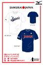 入荷しました!頑張れWBC! 侍JAPANモデル 侍ジャパンモデル デザインTシャツ1 52TA89