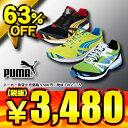 63%OFF プーマ(PUMA) ランニングシューズ SLX ライジン V2 186596 3色展開