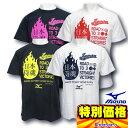 WBC WORLD BASEBALL CLASSICモデル 日本代表デザインシャツ2013年-1型 52TA898