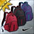 ナイキ Nike バックパック JORDAN ジョーダンジャンプマンバックパック 658399 3色展開