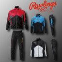 【送料無料】 2015年モデル ウインドブレーカー上下 ローリングス トレーニングジャケット/パンツ 裏メッシュ AOS5S01-AOP5S01 3色展開