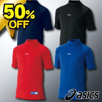 供供型號亞瑟士Asics少年使用50%OFF 2014年的棒球使用的高領短袖貼身襯衫Jr.中間合身下面HS(短袖)BAU31J四色展開