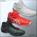 【送料無料】 2016年 特約店限定 アシックス Asics バスケットボールシューズ ゲルバースト20th TBF21G 3色展開