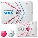 キャロウェイ ゴルフボール SUPERSOFT MAXボール 大きなサイズ 1ダース