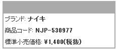 51%OFF�ʥ���NIKEJORDAN���硼����DRI-FITMVP���롼���å���530977665������ե��åɡ�SP0901��